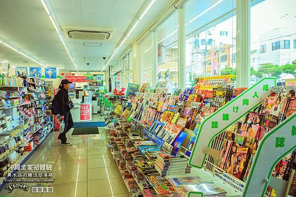 沖繩の全家便利店010.jpg