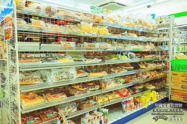 沖繩の全家便利店013.jpg