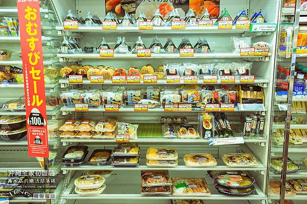 沖繩の全家便利店014.jpg