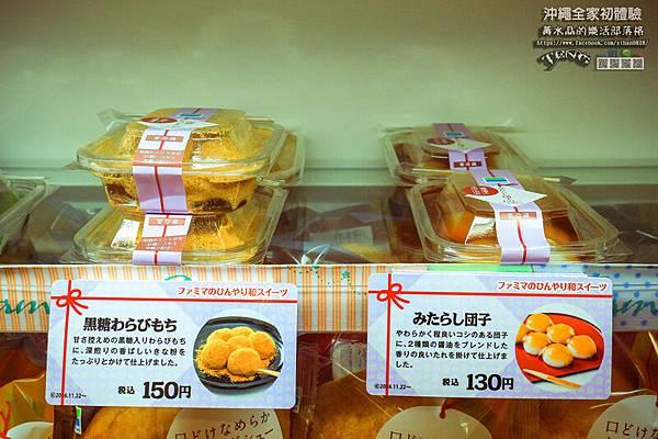 沖繩の全家便利店017.jpg