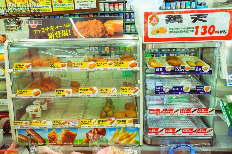 沖繩全家便利店初體驗【沖繩旅遊】
