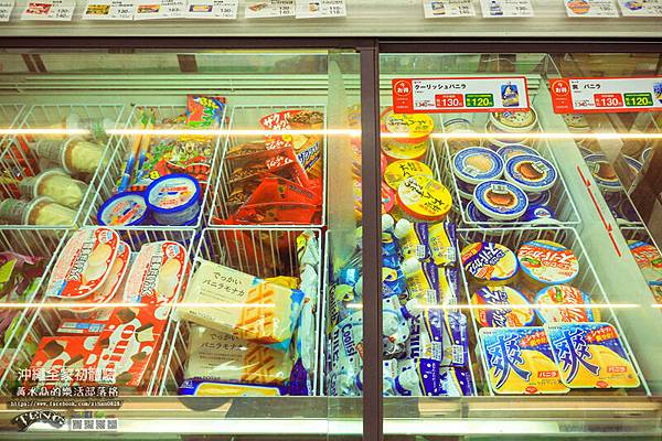 沖繩の全家便利店021.jpg