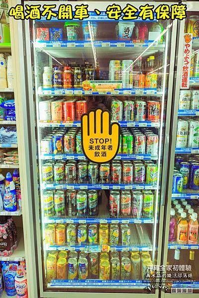 沖繩の全家便利店028.jpg