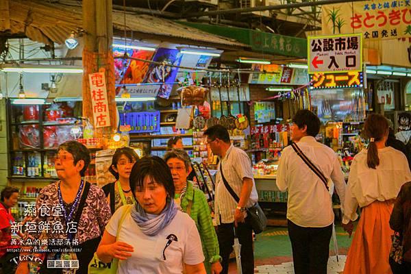 新垣鮮魚店003.jpg