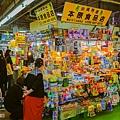 新垣鮮魚店007.jpg