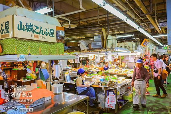 新垣鮮魚店005.jpg
