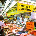 新垣鮮魚店010.jpg