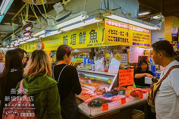 新垣鮮魚店009.jpg