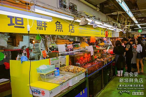 新垣鮮魚店012.jpg