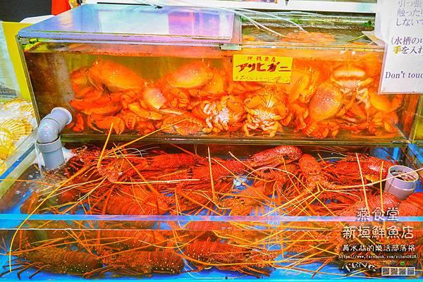新垣鮮魚店013.jpg