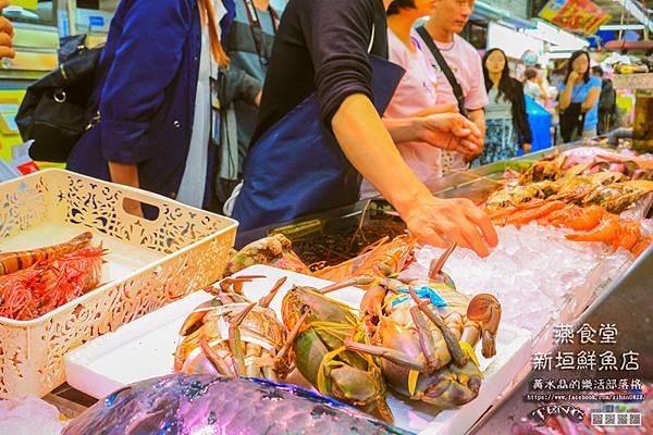 新垣鮮魚店017.jpg