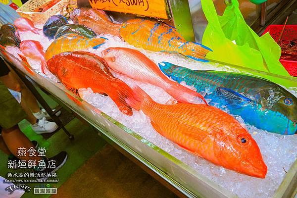 新垣鮮魚店016.jpg