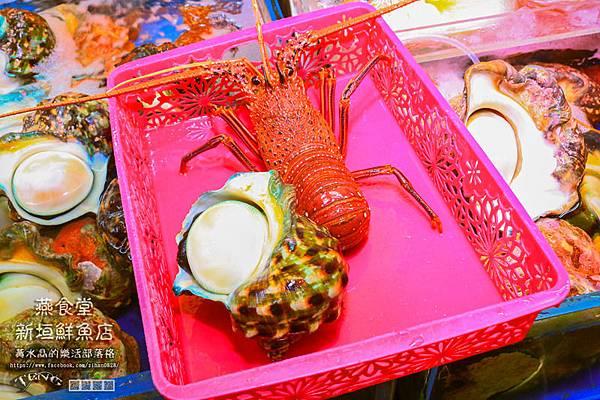 新垣鮮魚店019.jpg