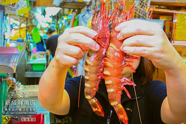 新垣鮮魚店020.jpg