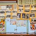 新垣鮮魚店024.jpg