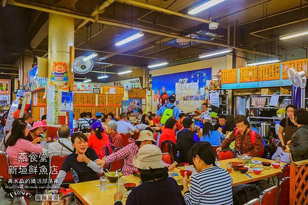 新垣鮮魚店026.jpg