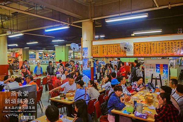 新垣鮮魚店028.jpg