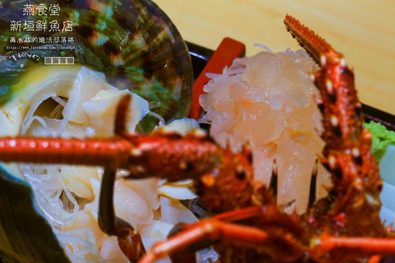 新垣鮮魚店/燕食堂【沖繩南部美食】