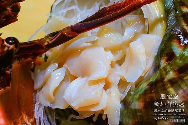 新垣鮮魚店036.jpg