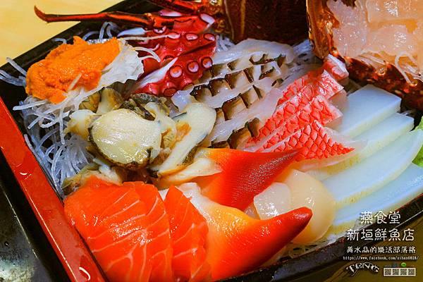 新垣鮮魚店038.jpg
