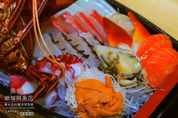 新垣鮮魚店039.jpg