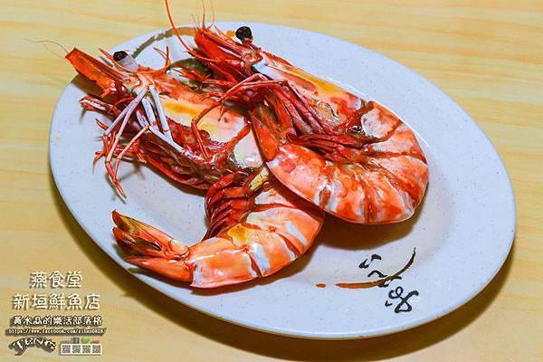 新垣鮮魚店044.jpg