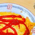 新垣鮮魚店046.jpg