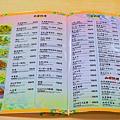 新垣鮮魚店053.jpg