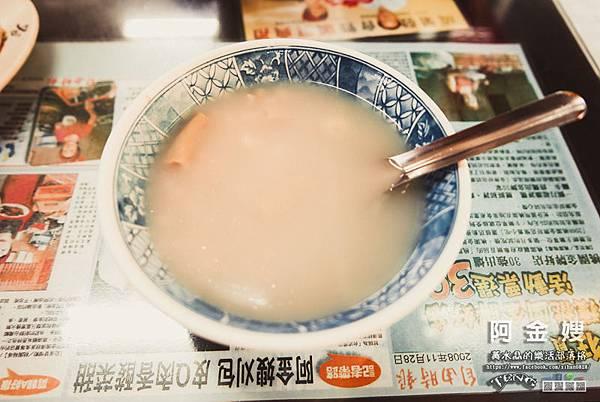 阿金嫂011.jpg