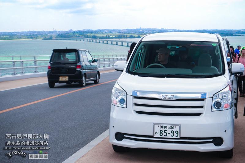 """黃水晶的麗星郵輪寶瓶星號日本沖繩旅遊""""行前準備暨注意事項"""";雙嬉假期四天三夜基隆-宮古島-沖繩之旅。"""