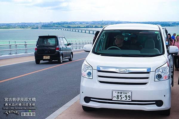 伊良部大橋015.jpg