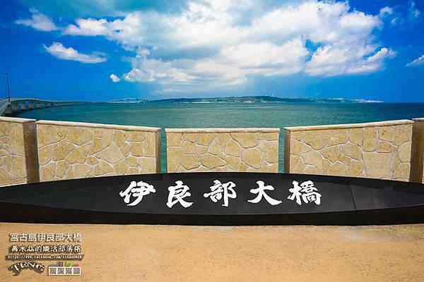 伊良部大橋020.jpg