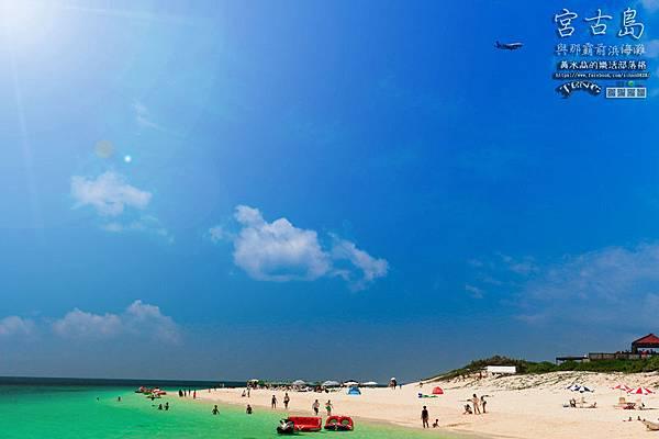 宮古島與那霸前浜海灘005.jpg