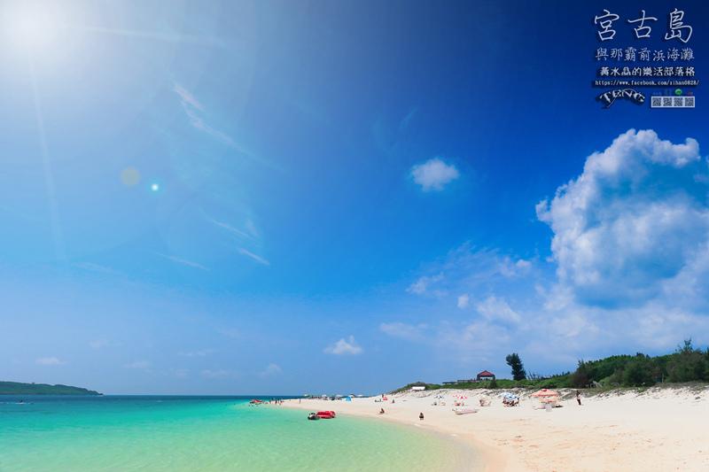與那霸前浜海灘【日本沖繩旅遊】