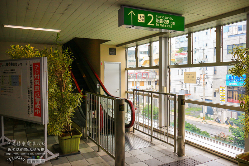 日本沖繩旅遊自由行搭乘Yui-Rail單軌電車示範攻略