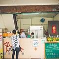 犬行燒燒果子專賣004.jpg
