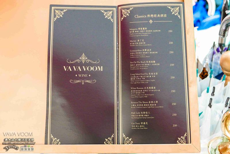 VA VA VOOM時尚派對餐廳【國父紀念館美食】
