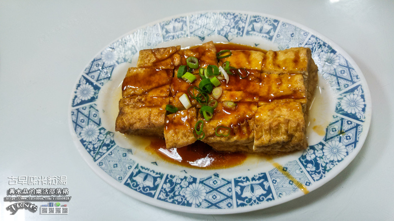 古早味米粉湯【八德小吃】