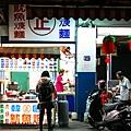 韓國魷魚羹003.jpg