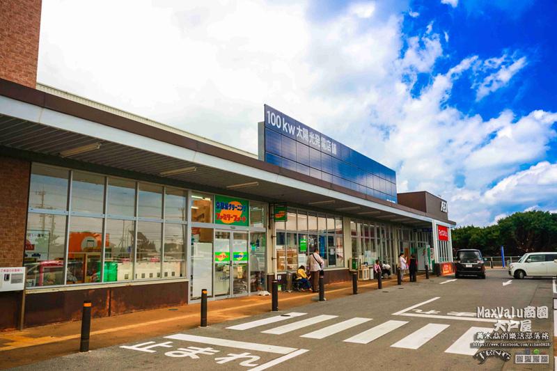 宮古島MaxValu(美思佰樂)商圈【沖繩宮古島旅遊】