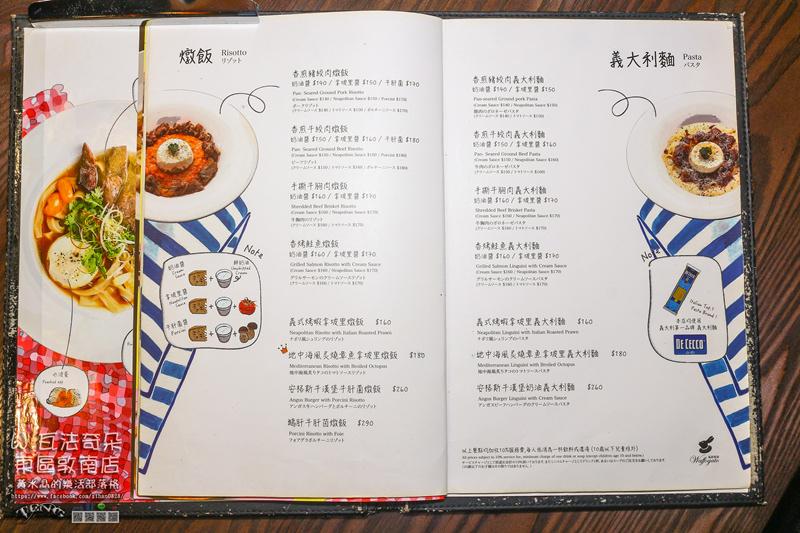 瓦法奇朵東區敦南店【台北東區美食】