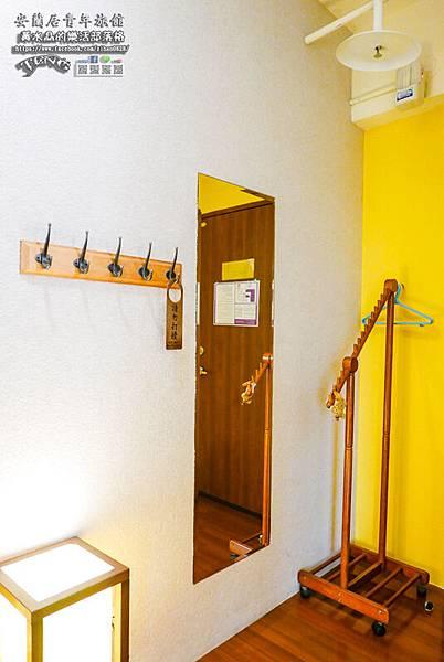 安蘭居青年旅館025.jpg