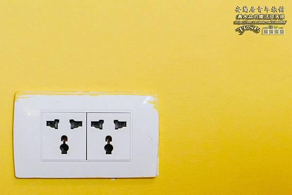安蘭居青年旅館035.jpg