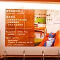 安蘭居青年旅館039.jpg
