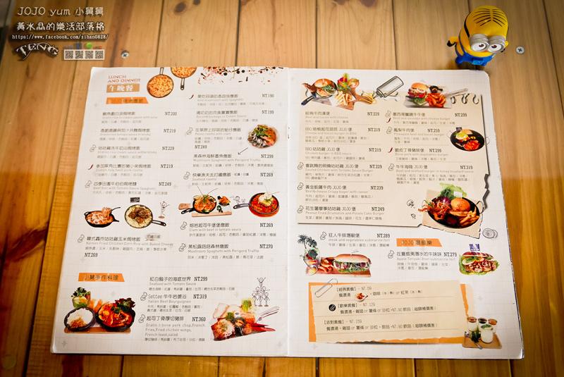 小舅舅 JOJO yum cafe&deli【龜山美食】