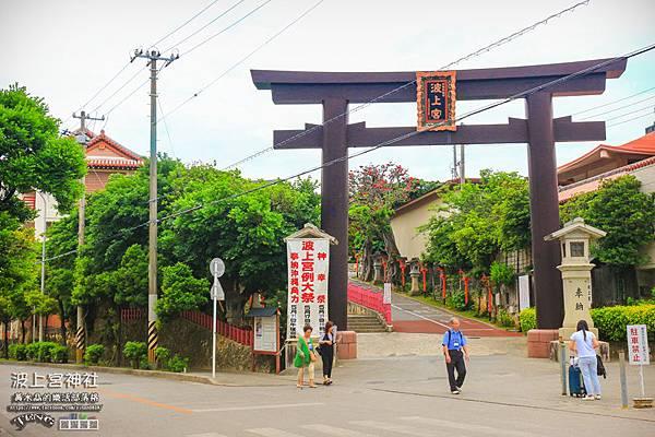波上宮神社031.jpg