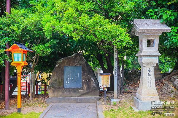 波上宮神社035.jpg