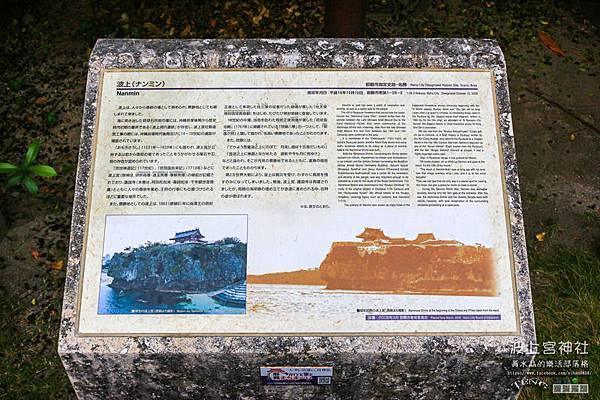 波上宮神社036.jpg