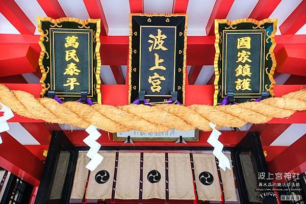 波上宮神社043.jpg