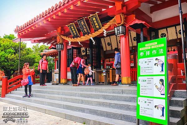 波上宮神社046.jpg